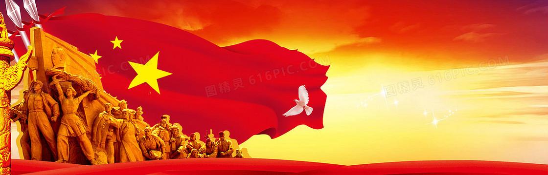 红色革命精神海报背景图