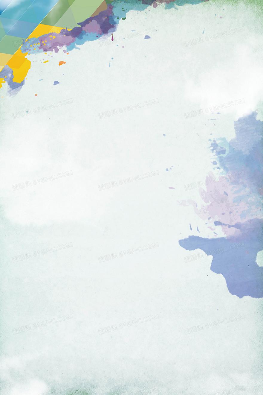 平简约面几何彩色海报背景