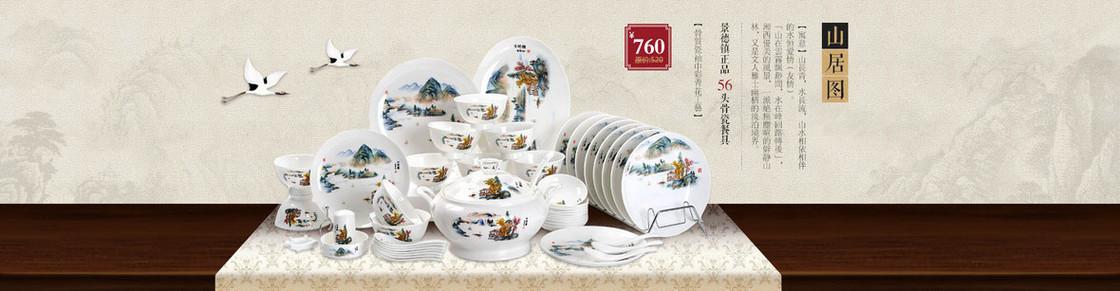 古风中国风瓷器淘宝背景