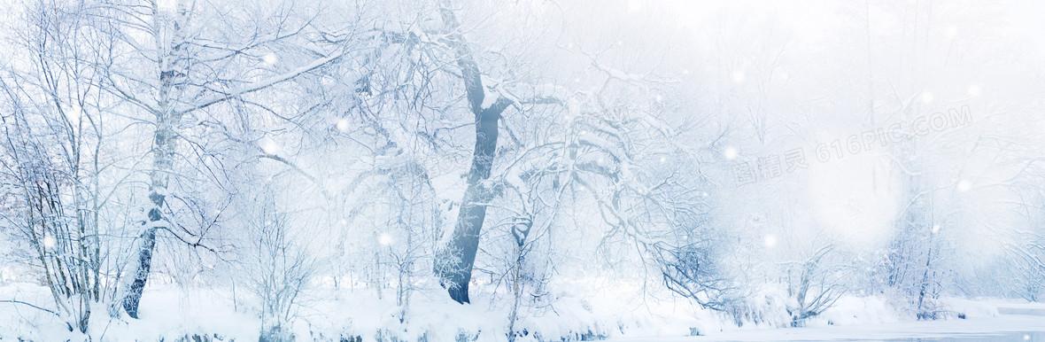 淘宝男装女装创意banner雪景背景图片下载_1920x628