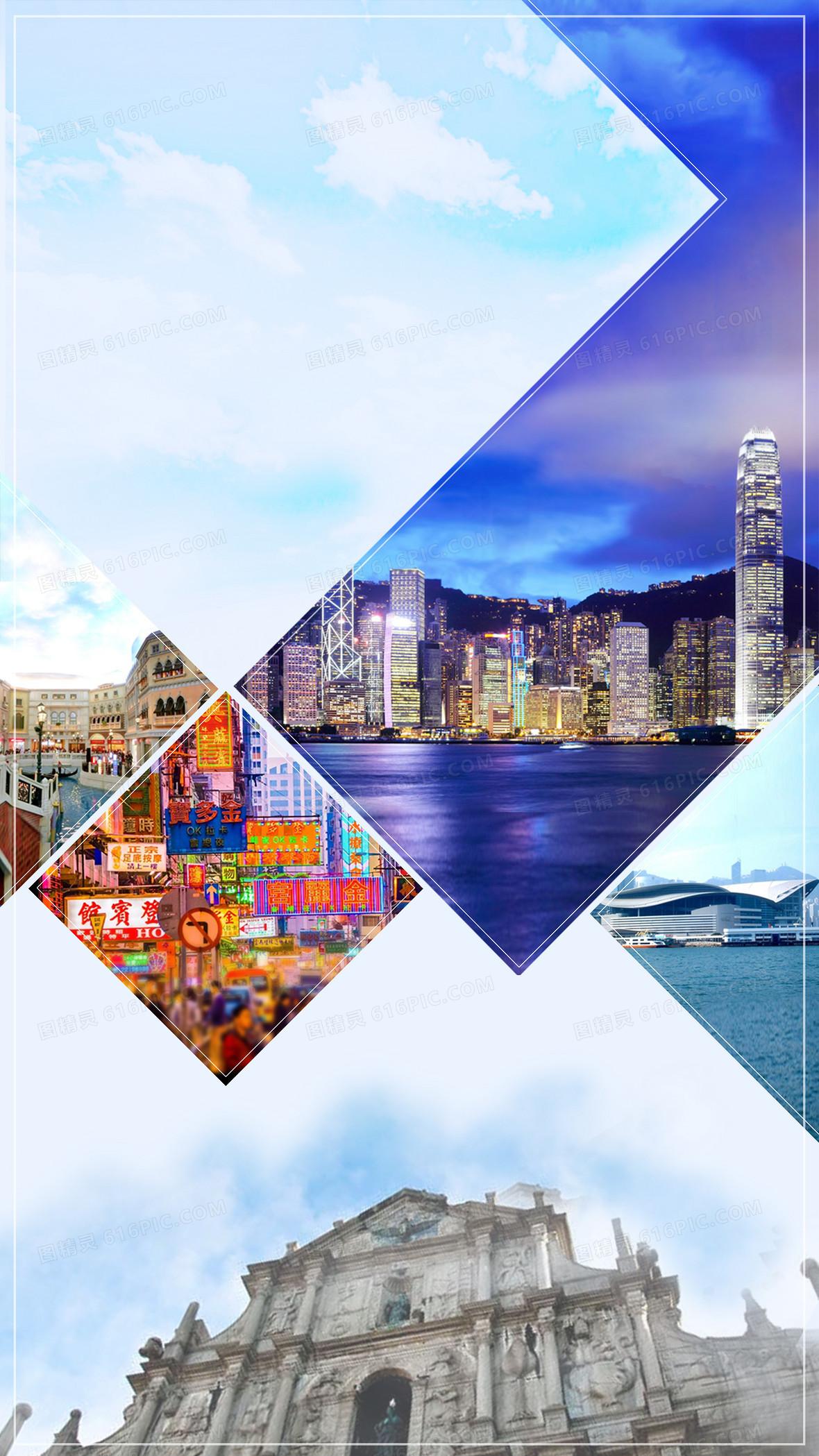 香港建筑旅游背景模板图片