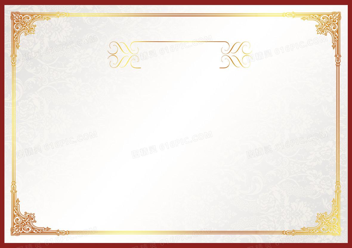 荣誉证书授权书背景素材