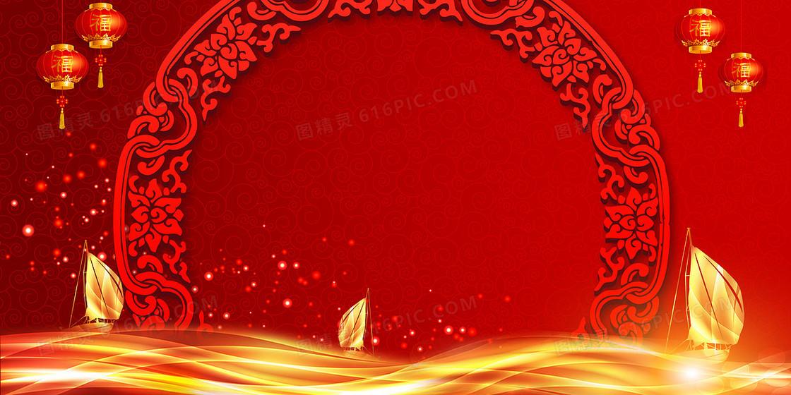 红色喜庆大气年会背景