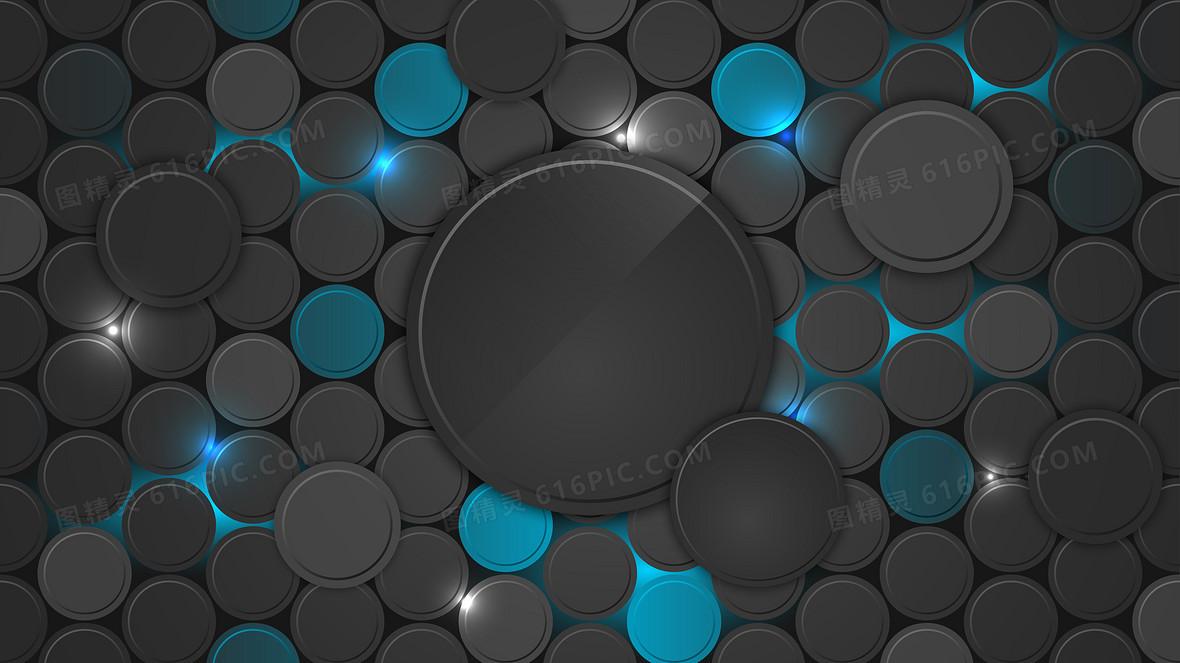 科技感蓝黑圆环ppt背景素材