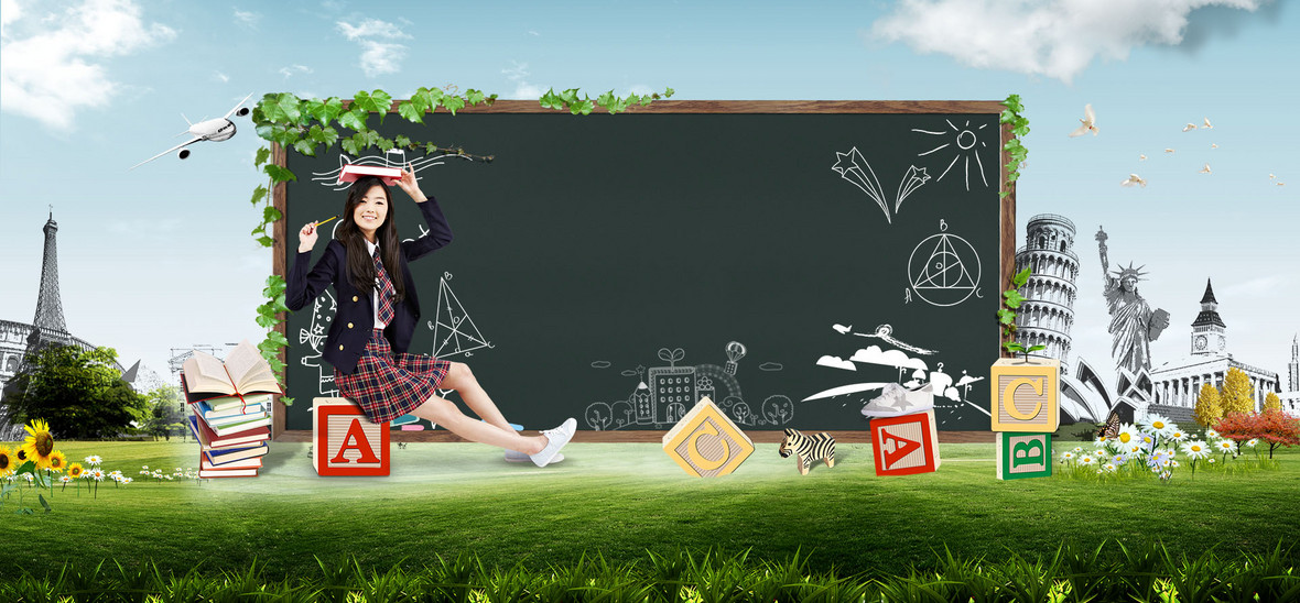 开学海报背景图素材