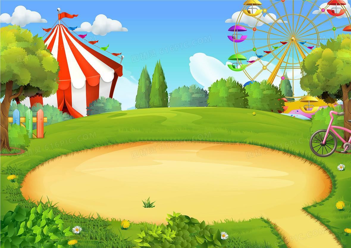 矢量儿童节游乐场背景素材