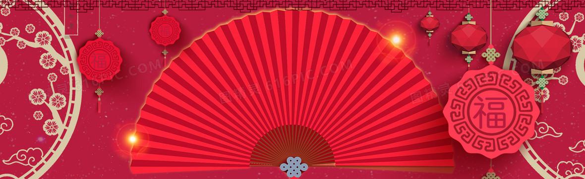 中国风装饰背景扇子元素新年