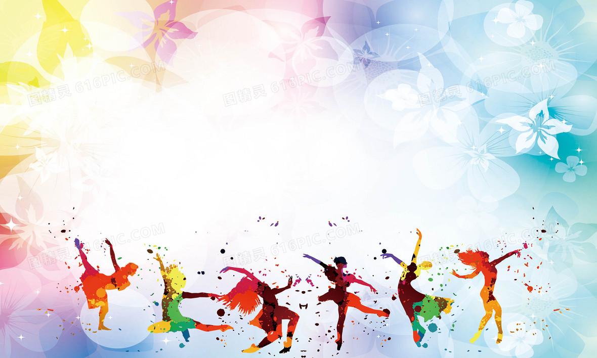 少兒舞蹈培訓招生海報psd素材