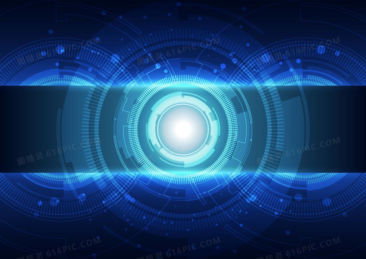 蓝色科技感光斑ppt背景素材