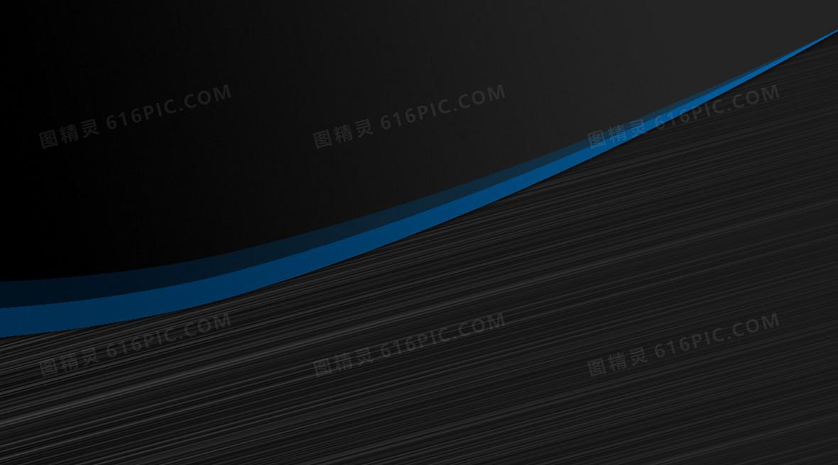 黑色简约科技线条名片背景