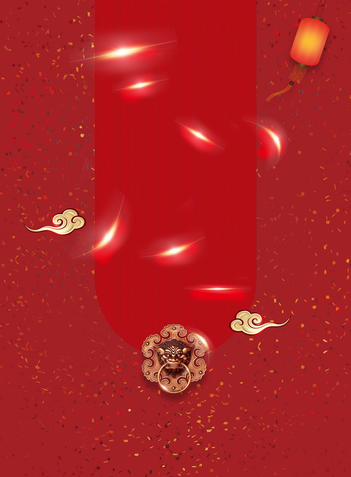 红色喜庆开门红活动背景素材