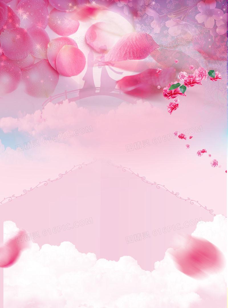 粉色花朵浪漫H5背景