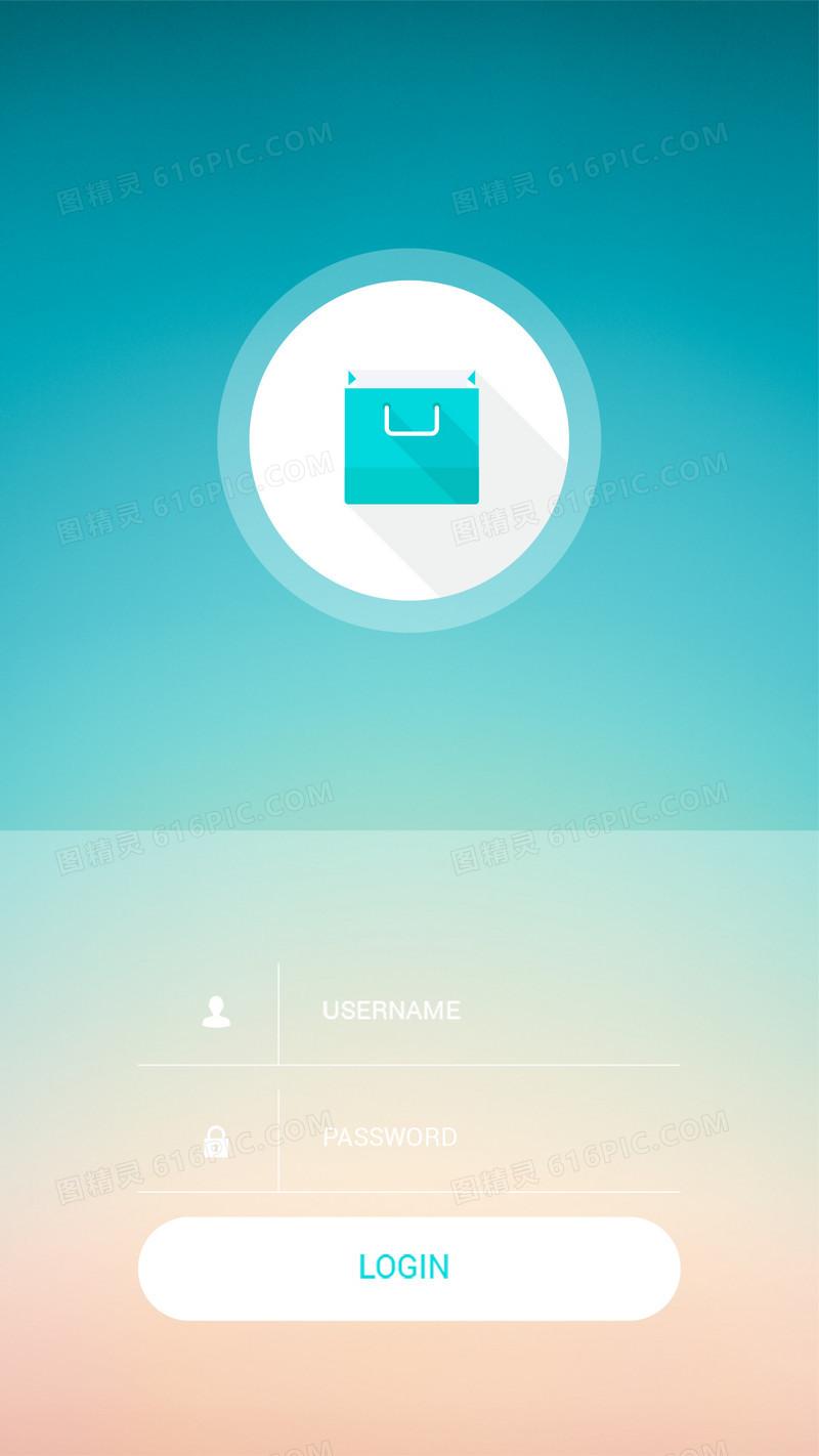 手机app界面素材源文件免费下载