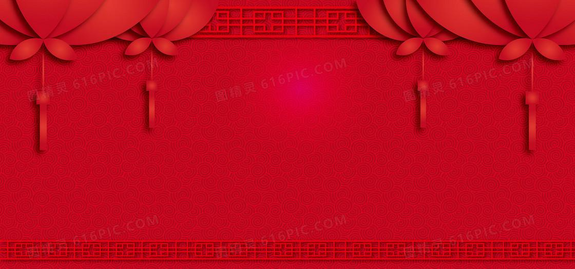红色中国风温馨喜庆节日淘宝海报背景