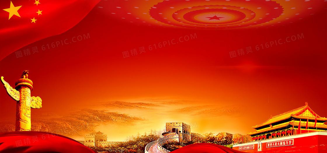 大气红色党建中国风政府背景