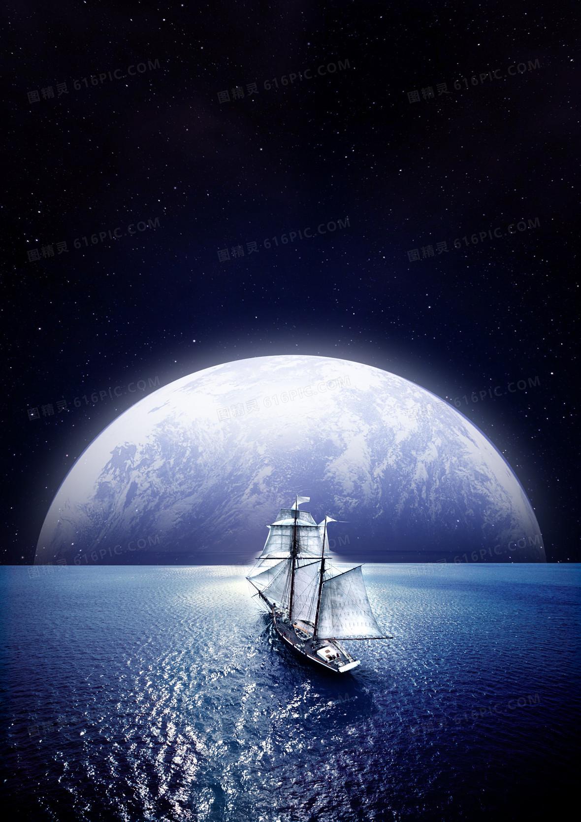 大海地球星空背景素材