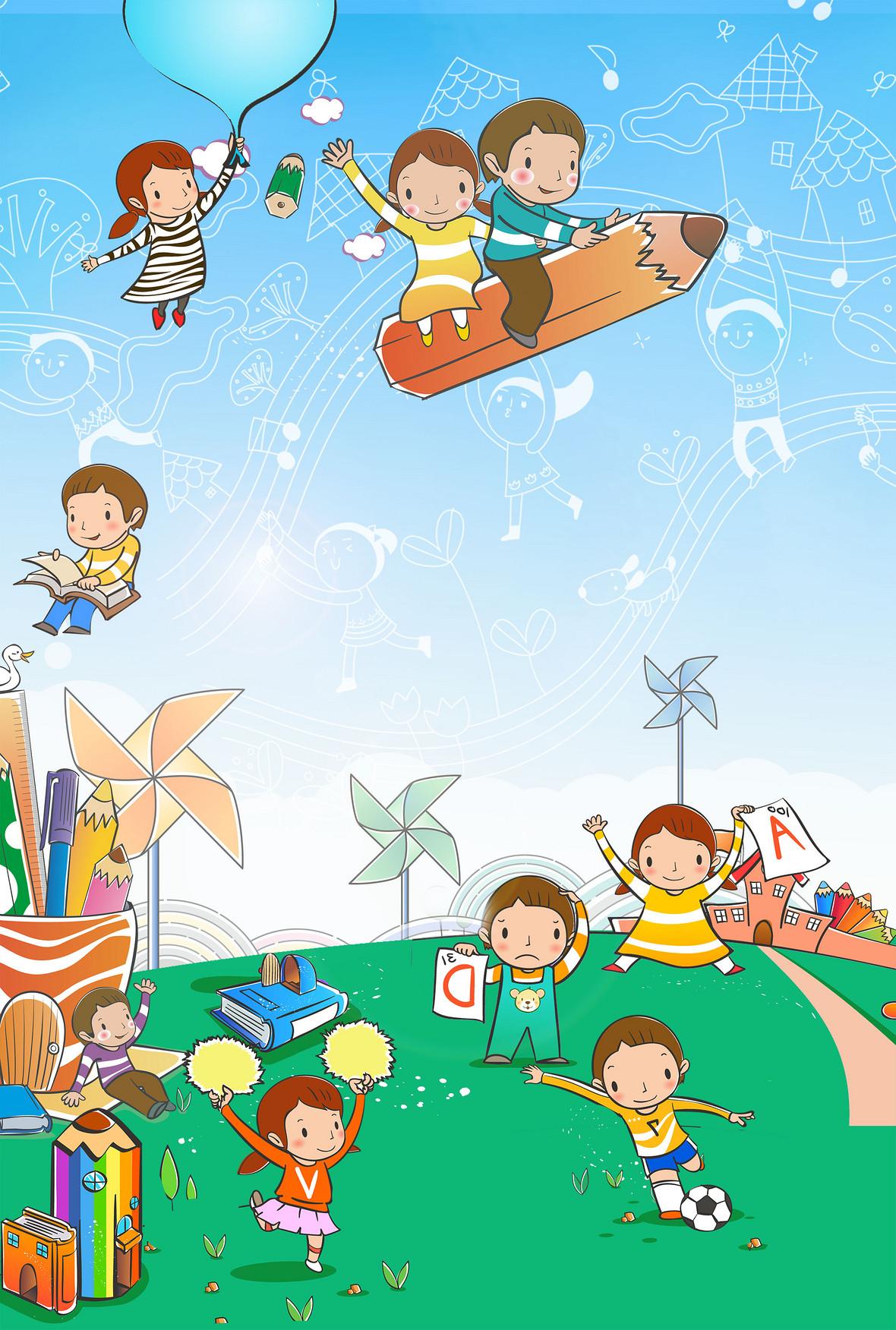卡通儿童招生海报背景素材大全
