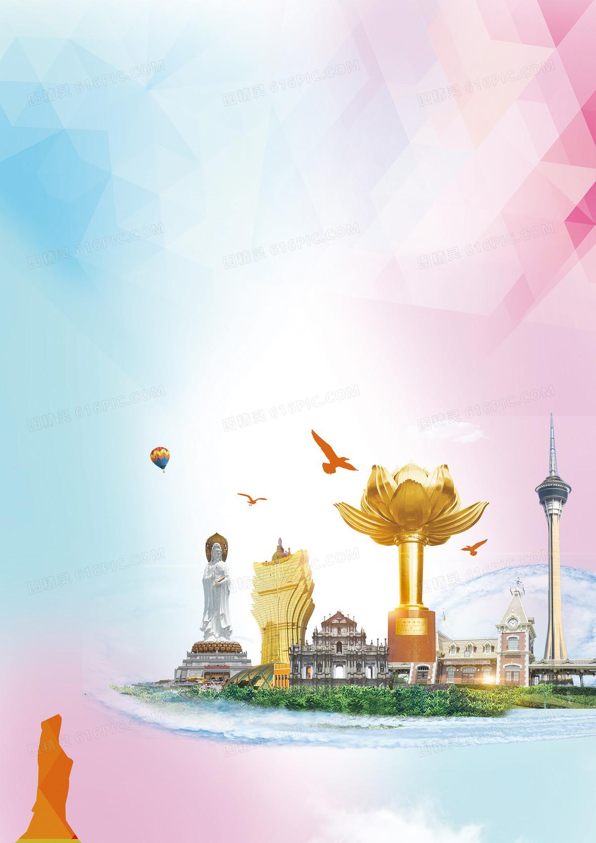 香港澳门旅游海报背景素材