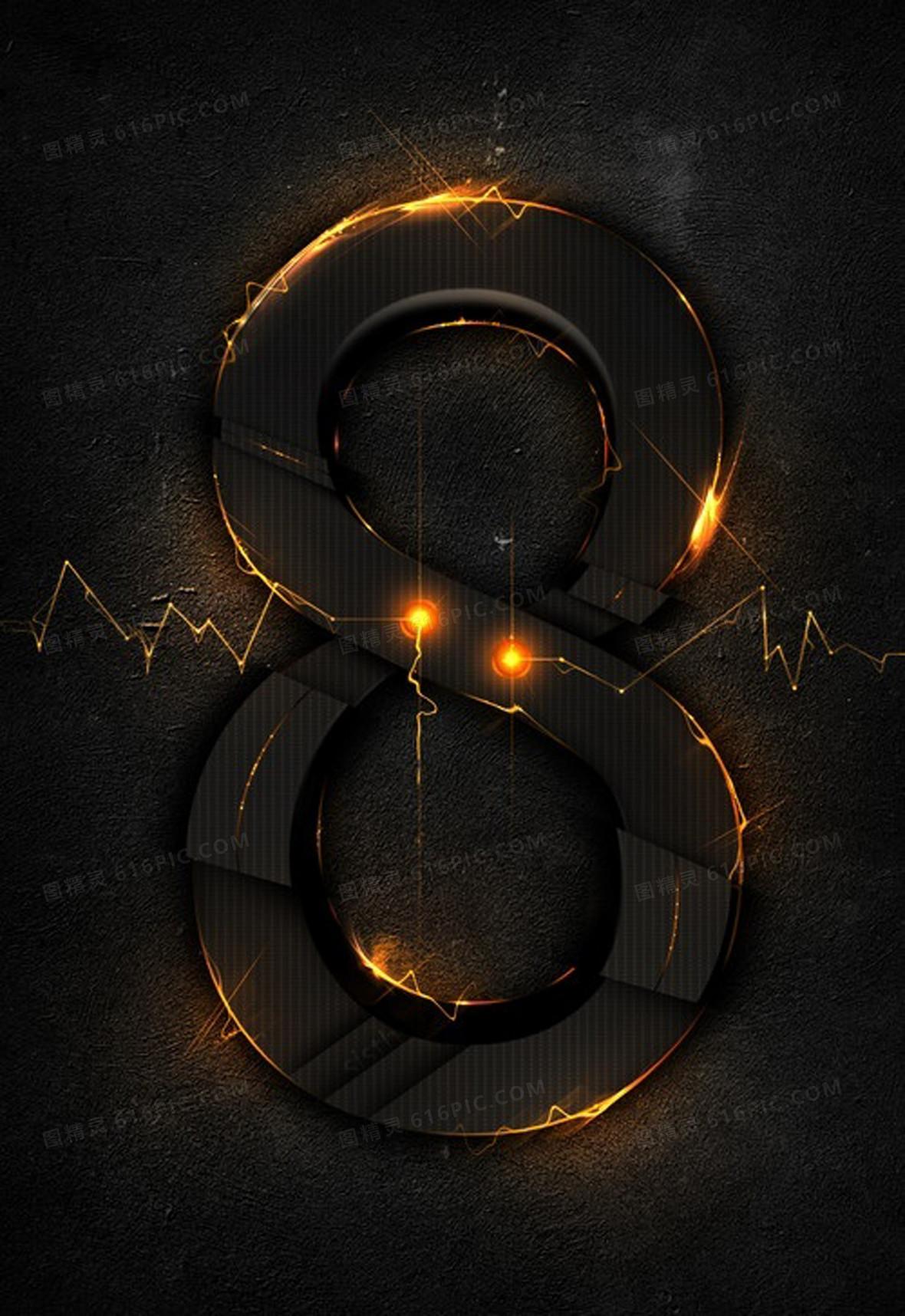 黑色质感双圈8海报背景素材