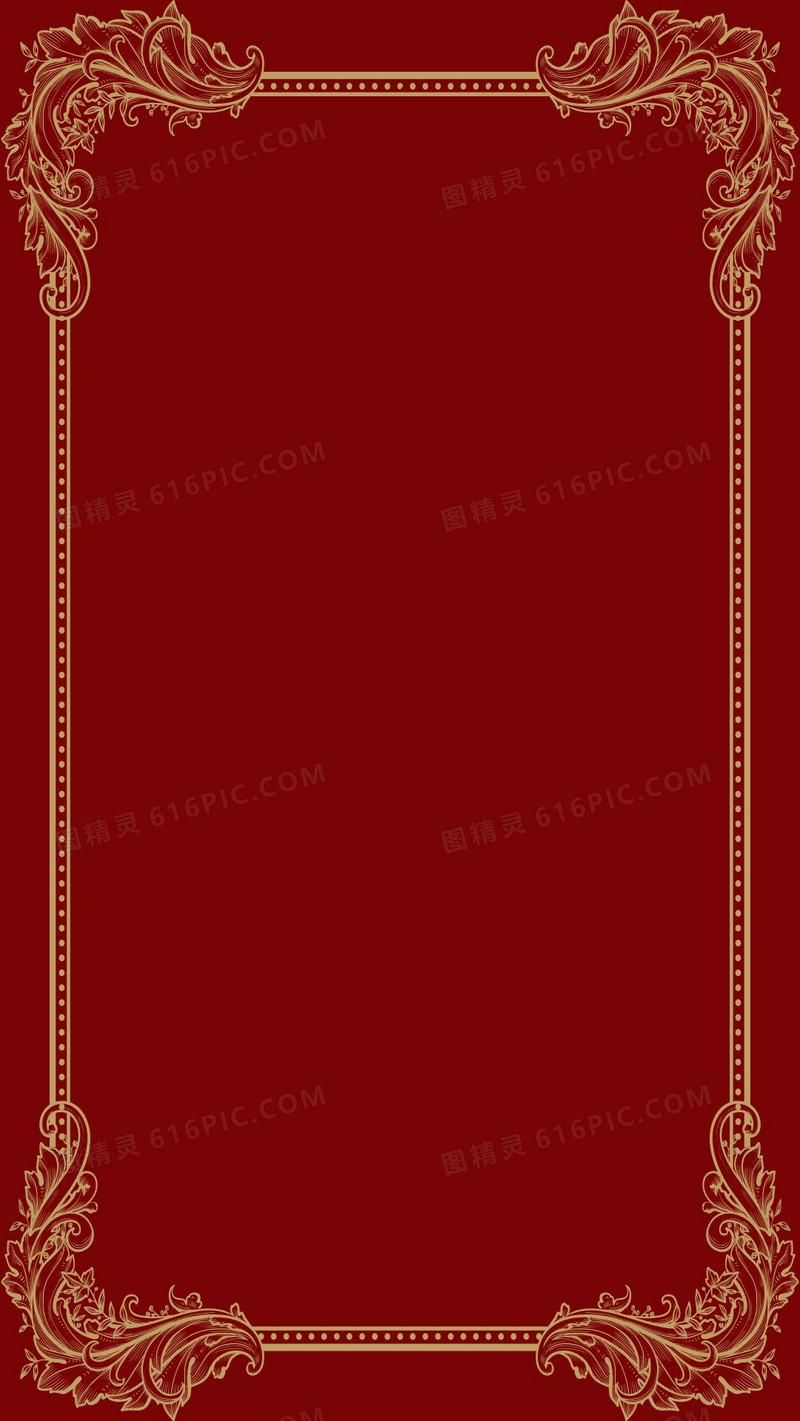 纹理红色底纹欧式边框矢量h5背景素材