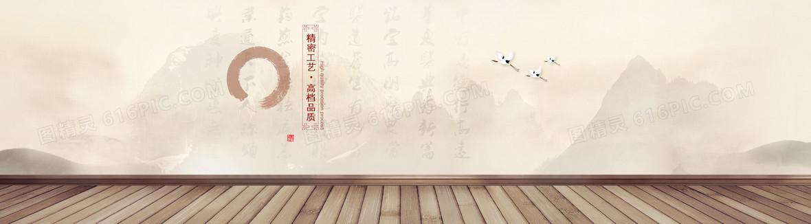 图精灵 背景图库 海报banner > 中国风古典背景   下载:4 收藏:0 分享