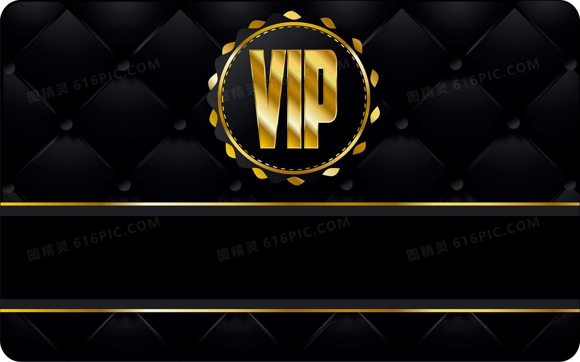 黑色大气vip会员卡背景素材