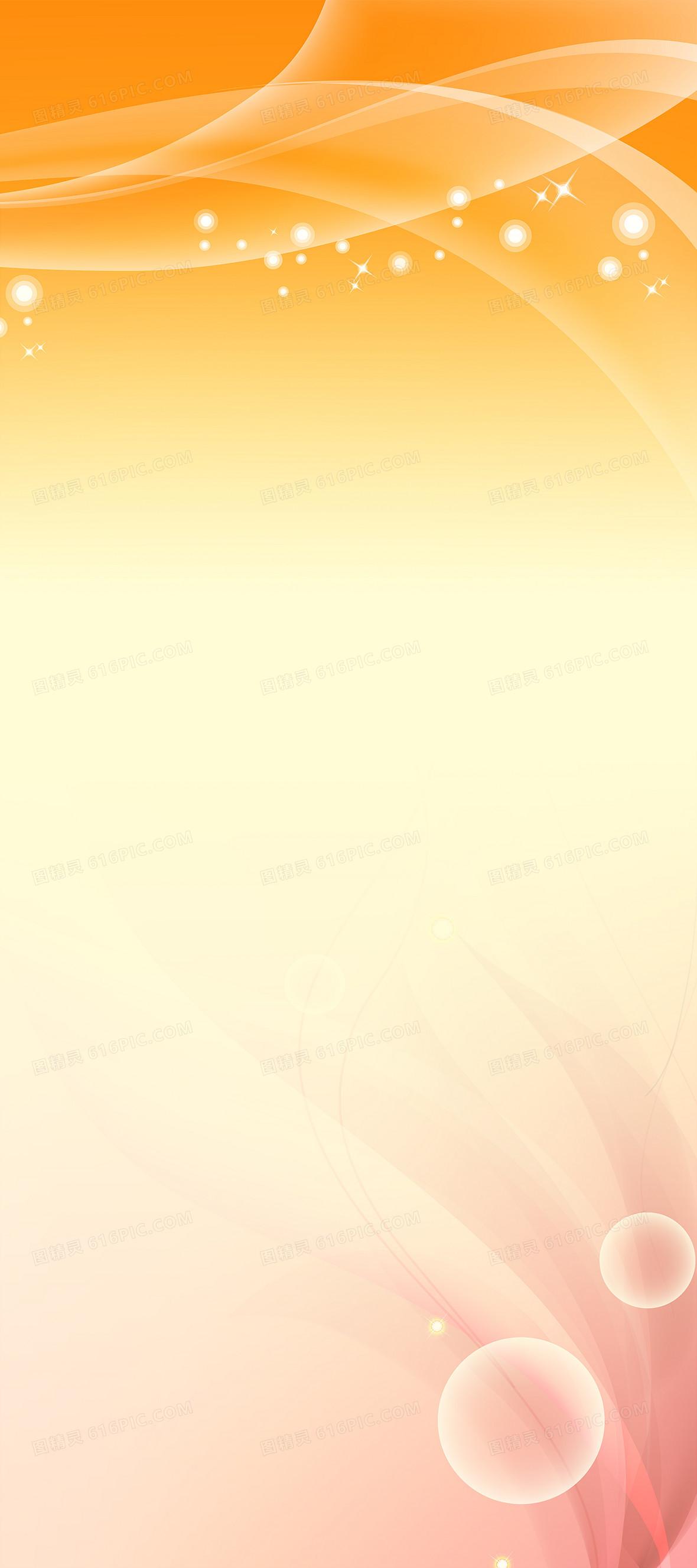 唯美简约金色易拉宝展架背景素材