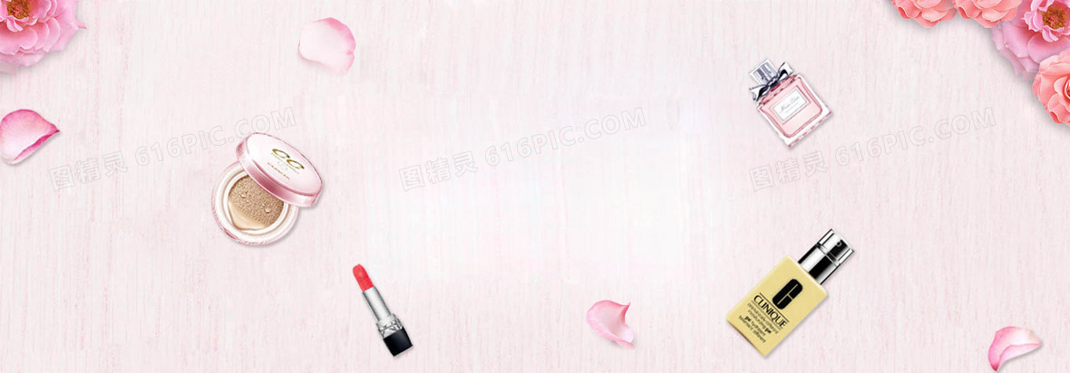 天猫淘宝美妆活动banner素材背景图片下载_1920x670