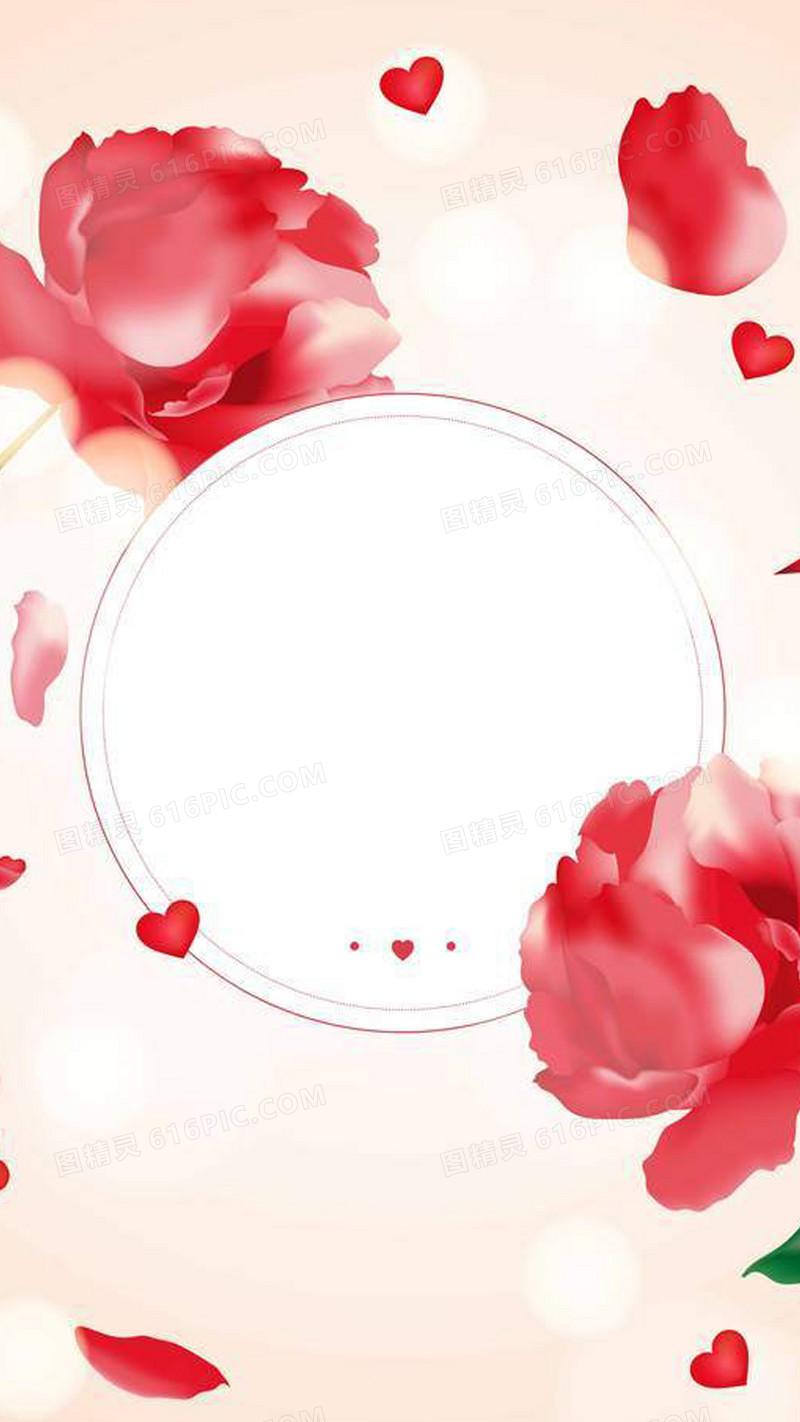 简约水彩花朵妇女节ps源文件h5背景素材