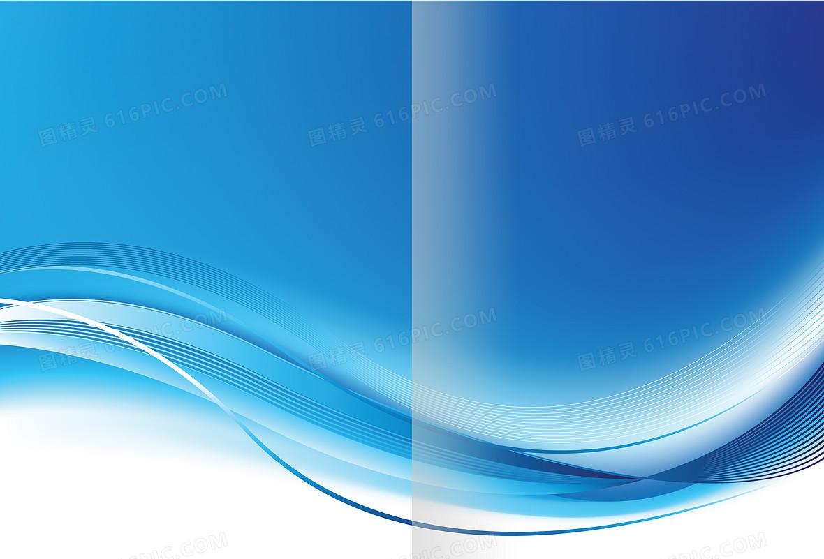 公司画册封面背景素材