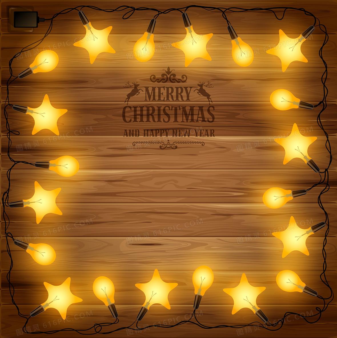 木板星星灯圣诞海报背景素材