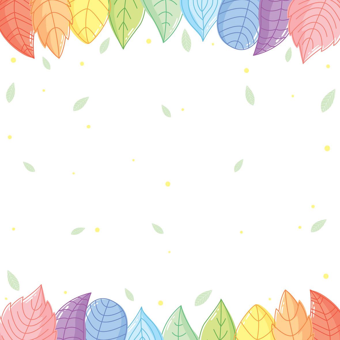 绿色树叶可爱背景卡通童趣矢量背景 图精灵为您提供彩色树叶边框