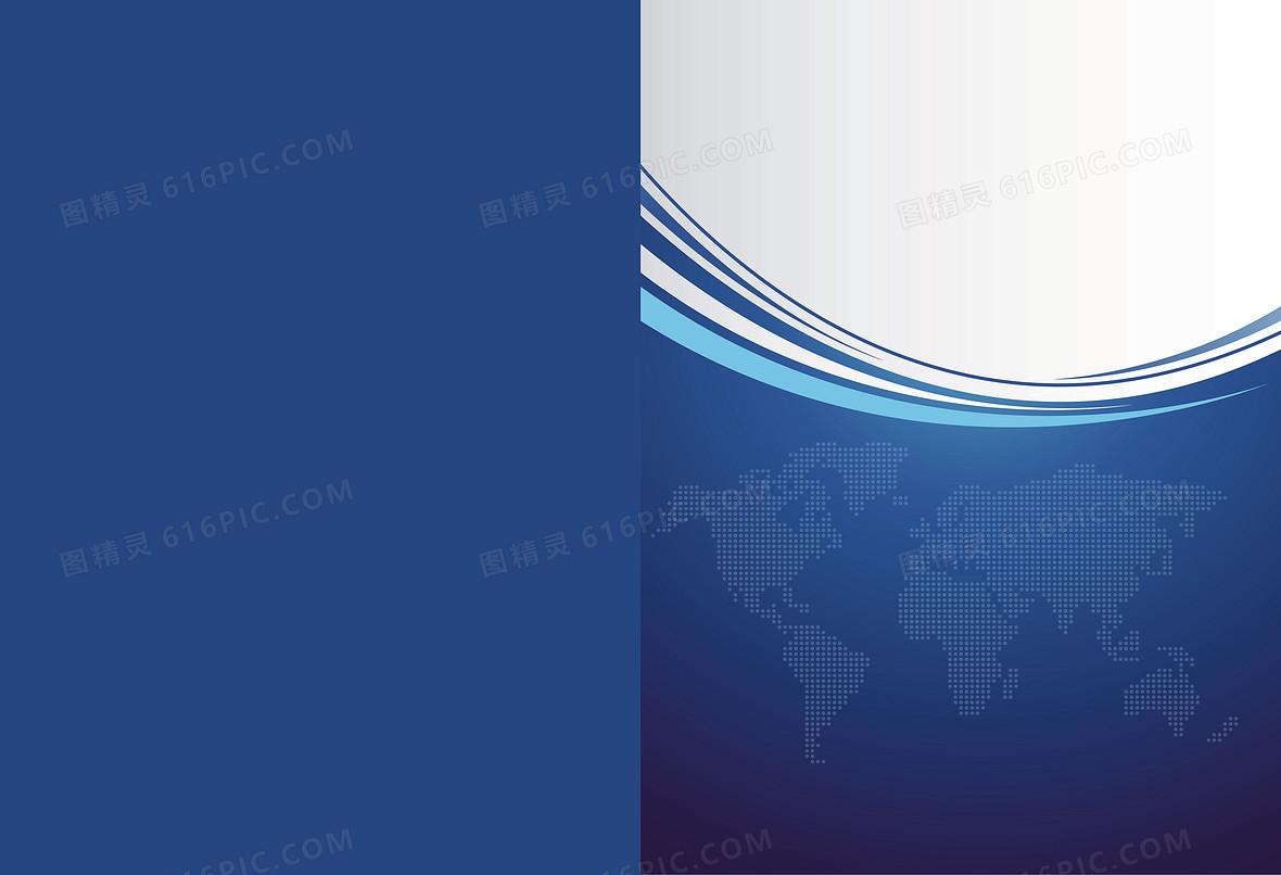 蓝色企业封面背景素材