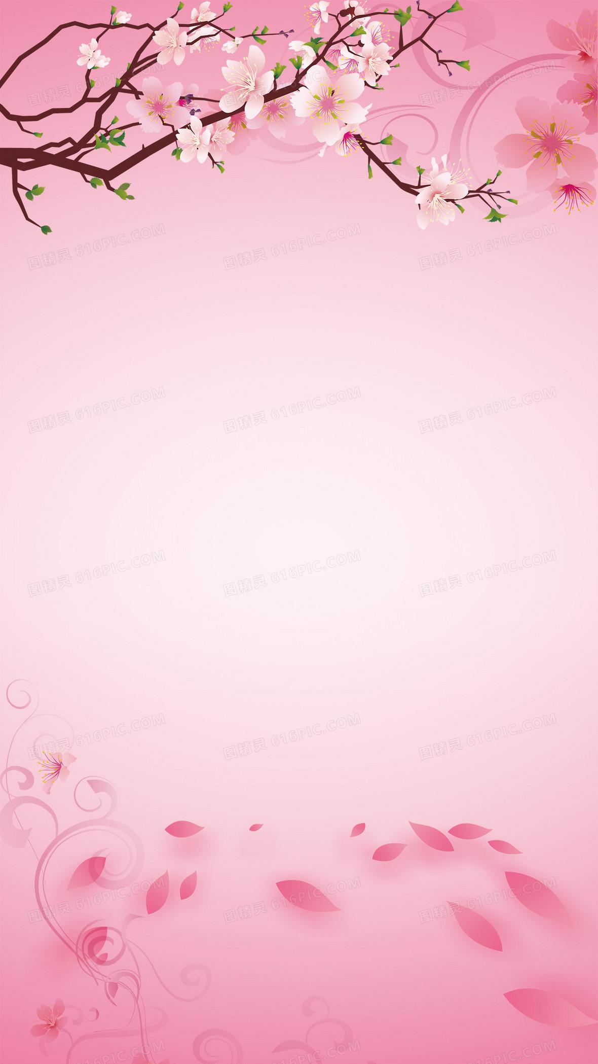 手绘花瓣粉色渐变h5背景