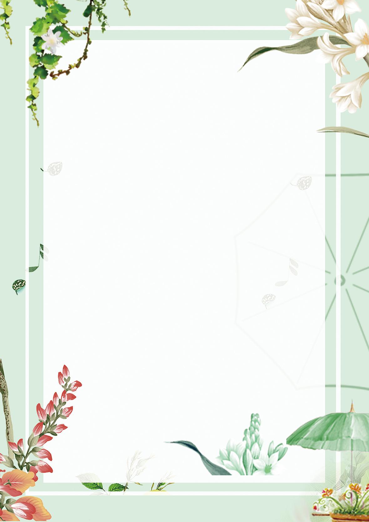 绿色清新唯美花卉装饰服装新品海报背景素材