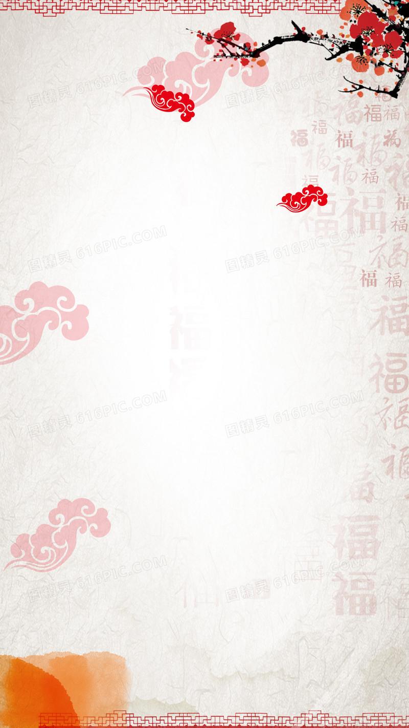 中国风水墨古典边框h5背景素材
