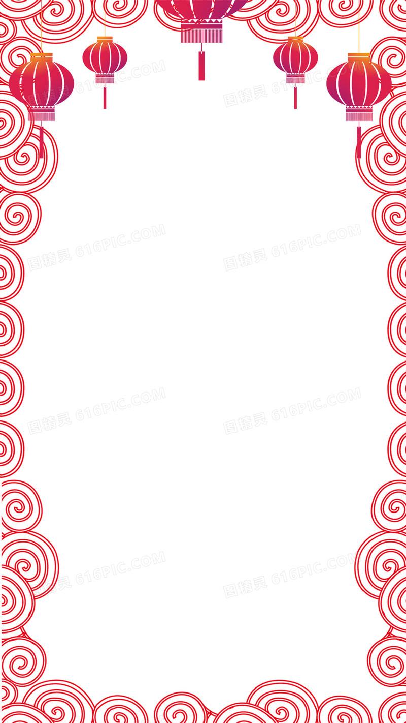 红色喜庆h5背景背景图片下载_1080x1920像素jpg格式_