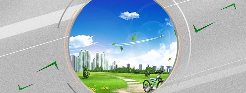 创意环保城市树叶几何线条详情页海报背景