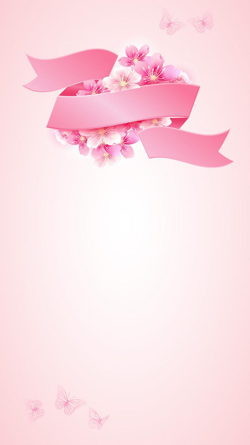 粉色浪漫卡通丝带花瓣h5背景素材
