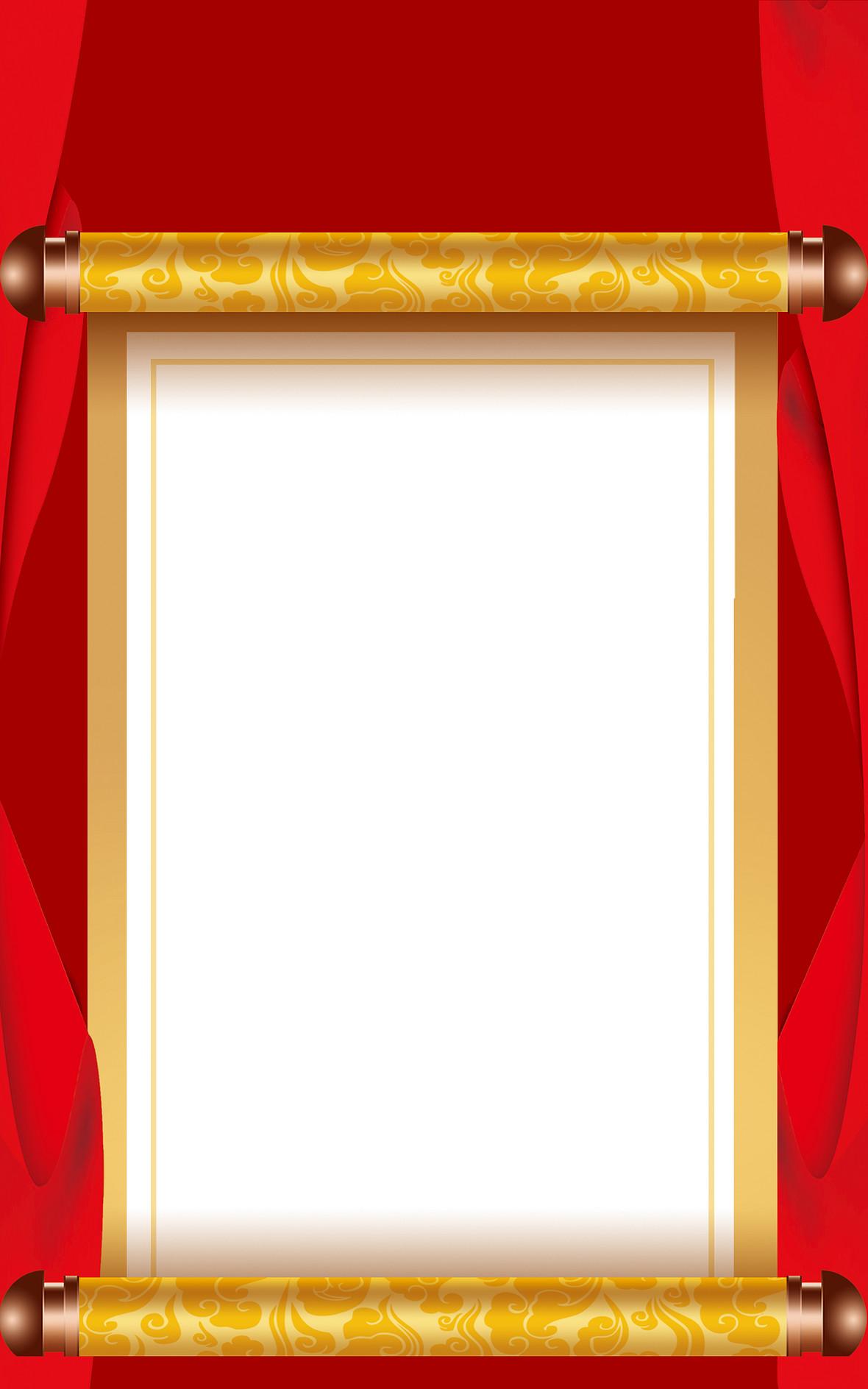 ppt 背景 背景图片 边框 模板 设计 矢量 矢量图 素材 相框 1180_1888