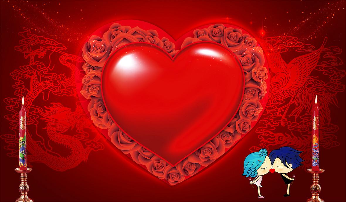 红色爱心龙凤烛婚礼展板背景素材