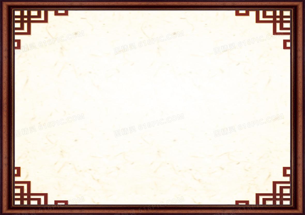 复古中国风边框背景素材