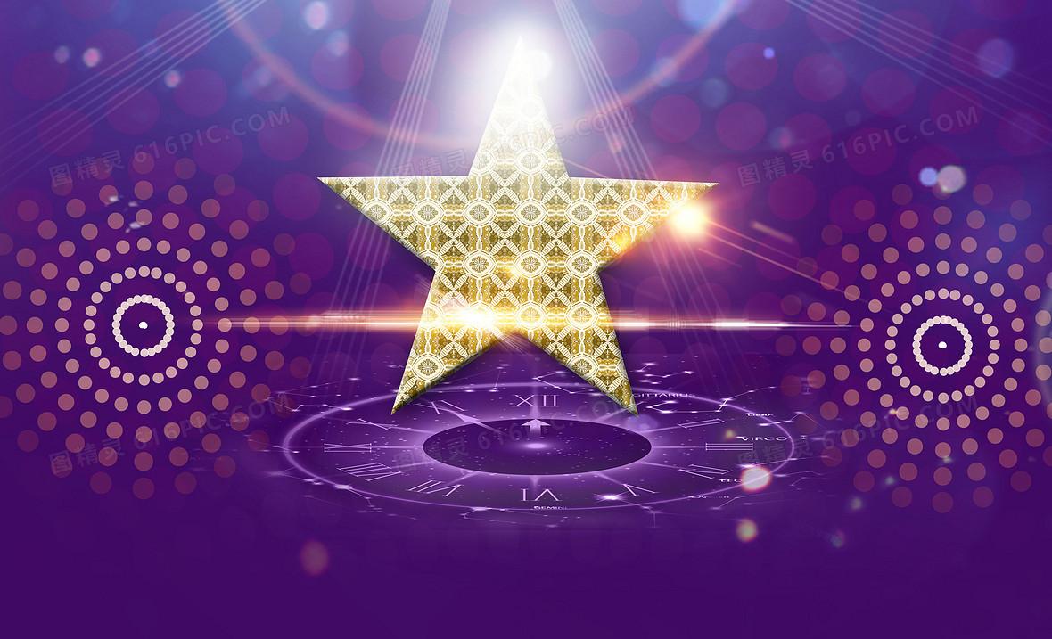 紫色星光舞台海报背景素材