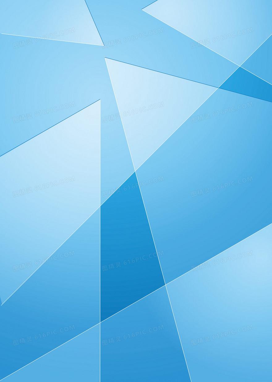 蓝色矢量几何渐变背景