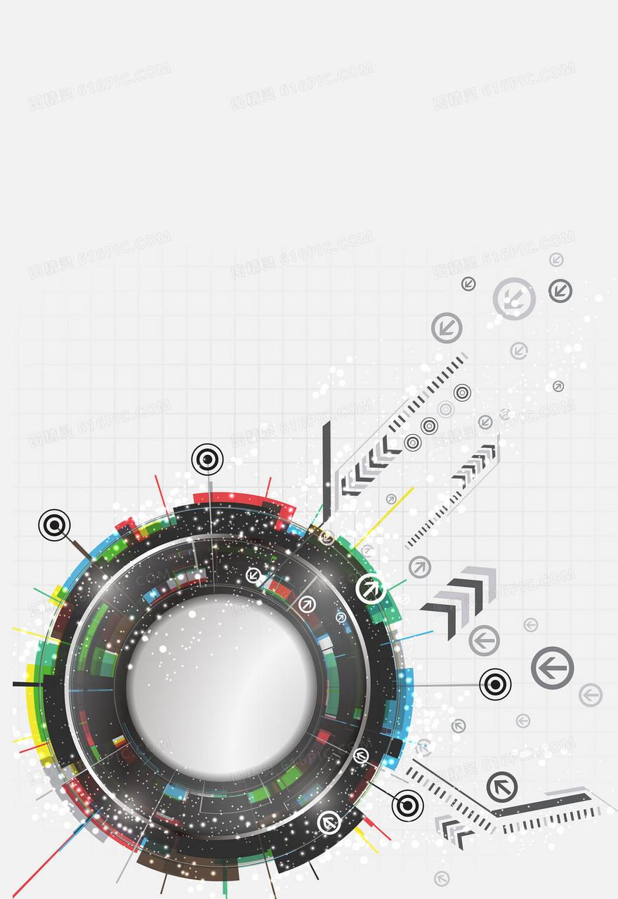 灰色科技感商务海报背景
