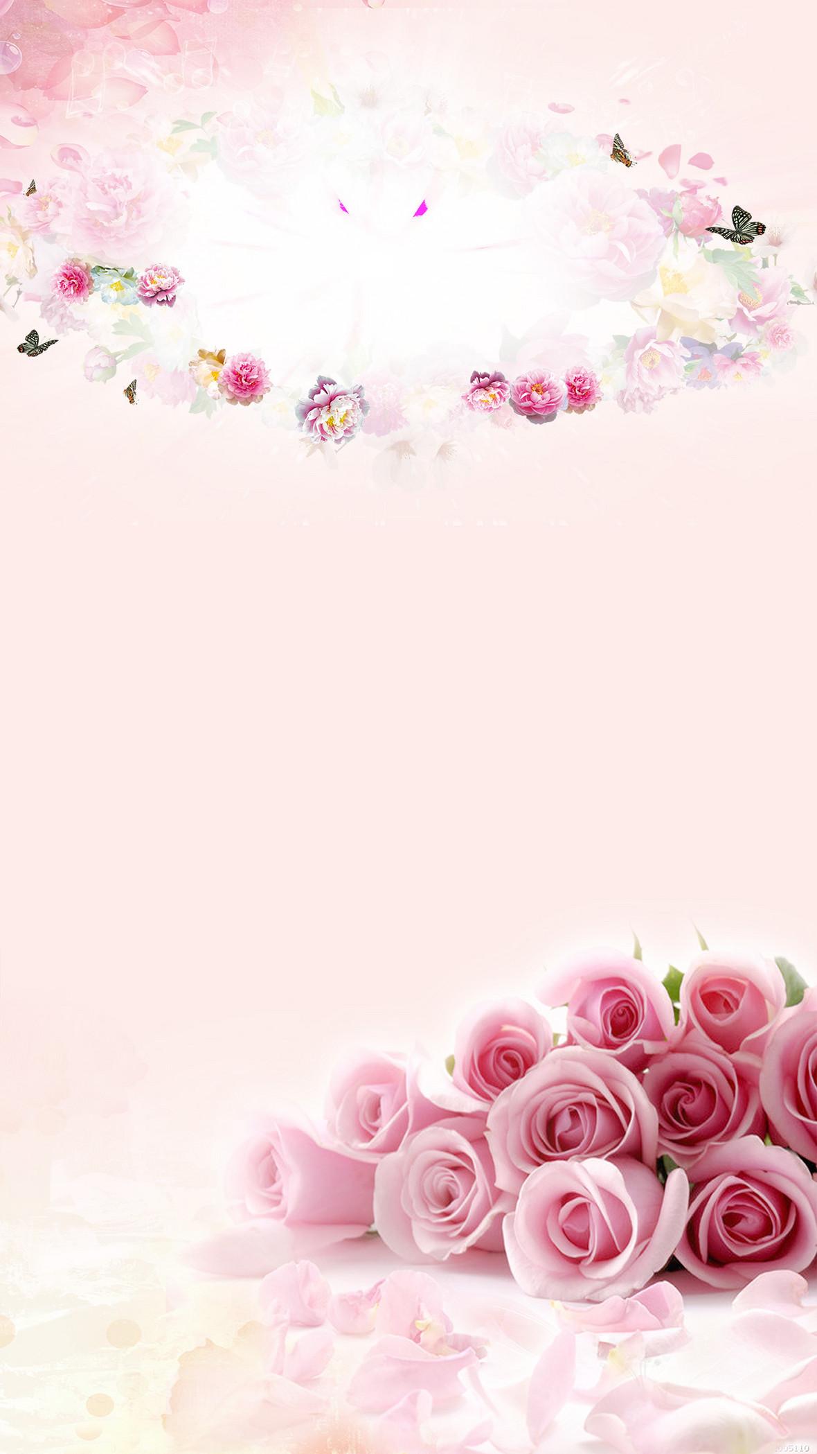 粉色浪漫玫瑰唯美h5背景素材