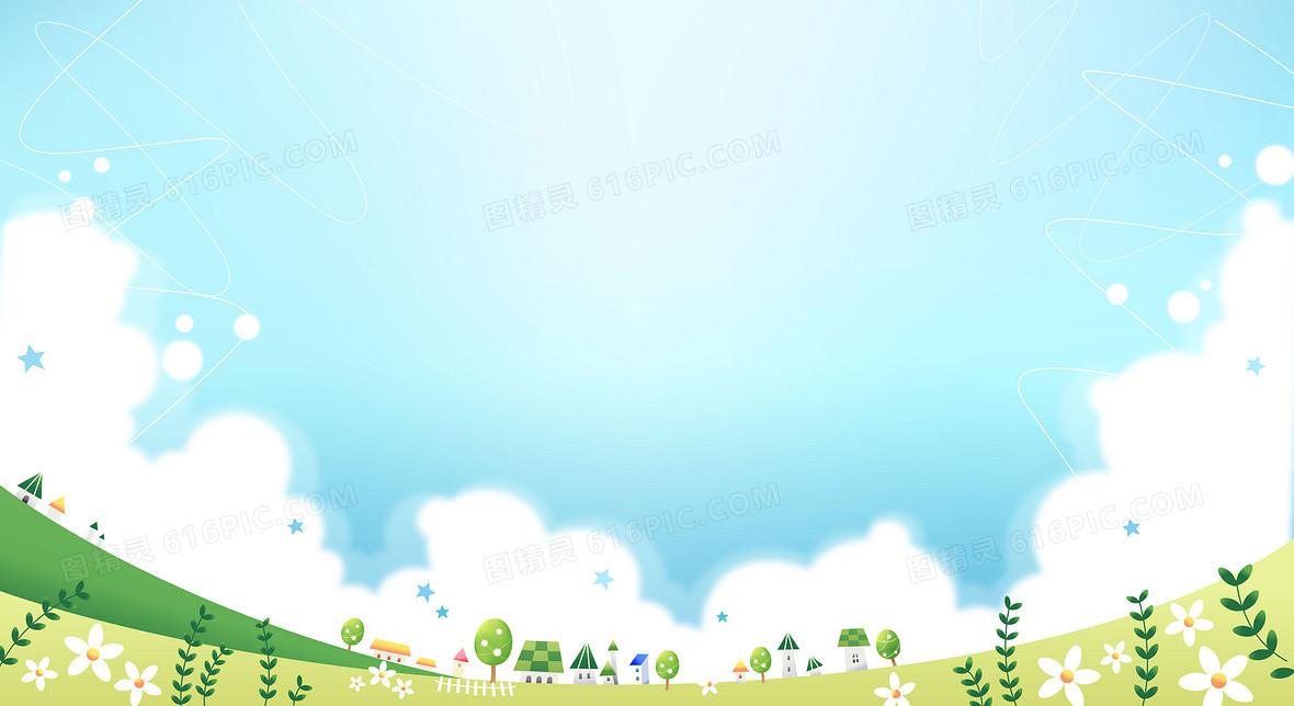 文艺清新手绘天空卡通背景素材
