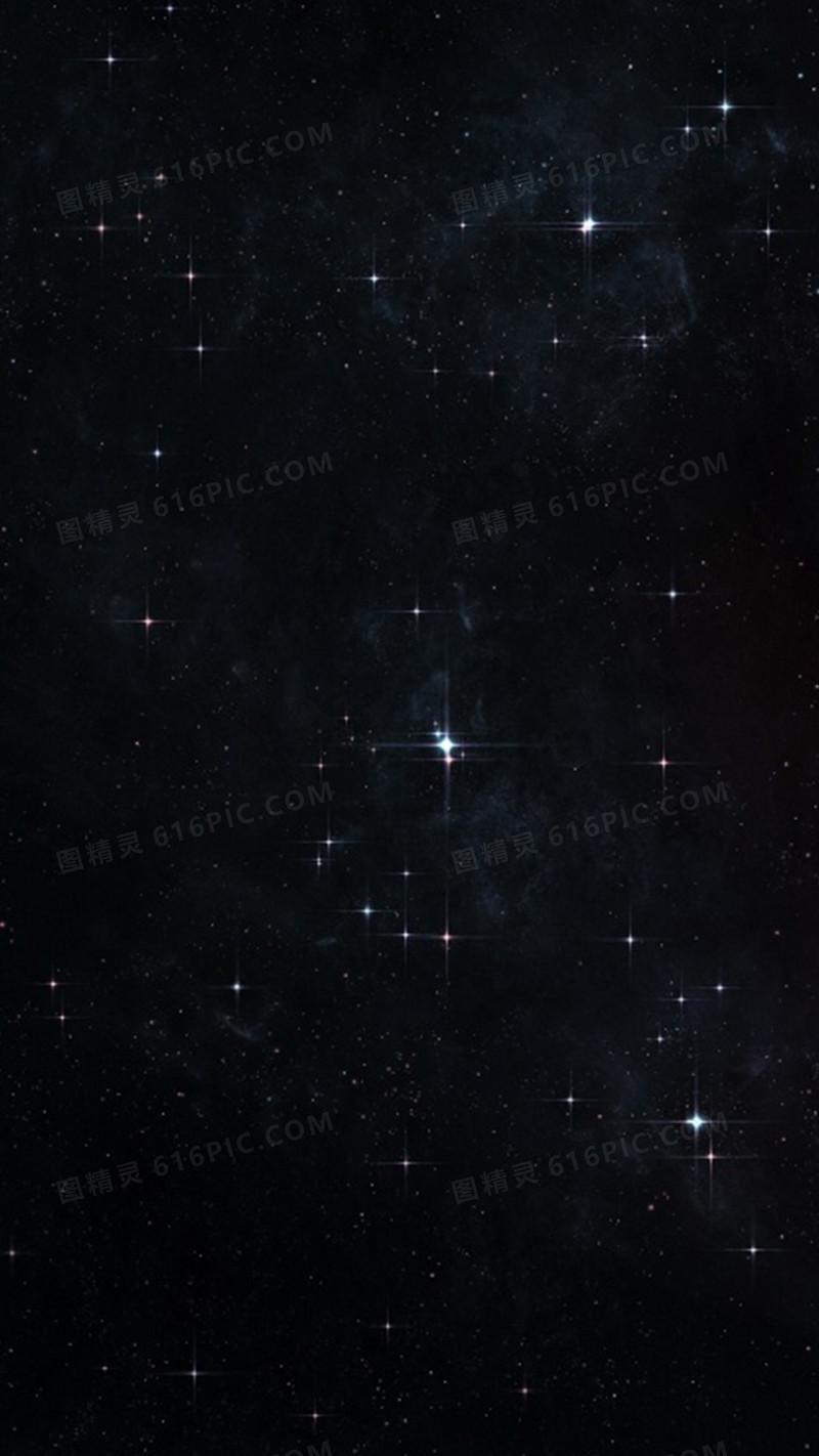 星空简约大气黑色h5背景素材