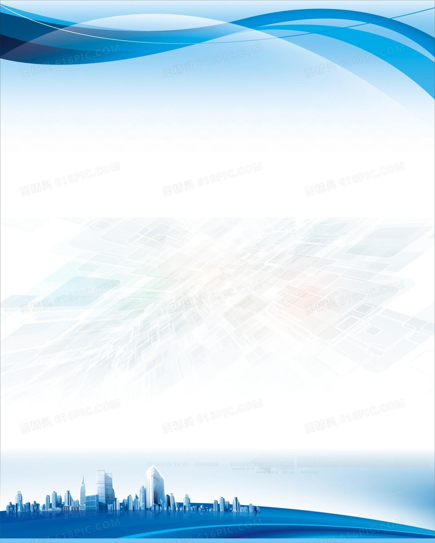 藍色科技商務海報背景素材