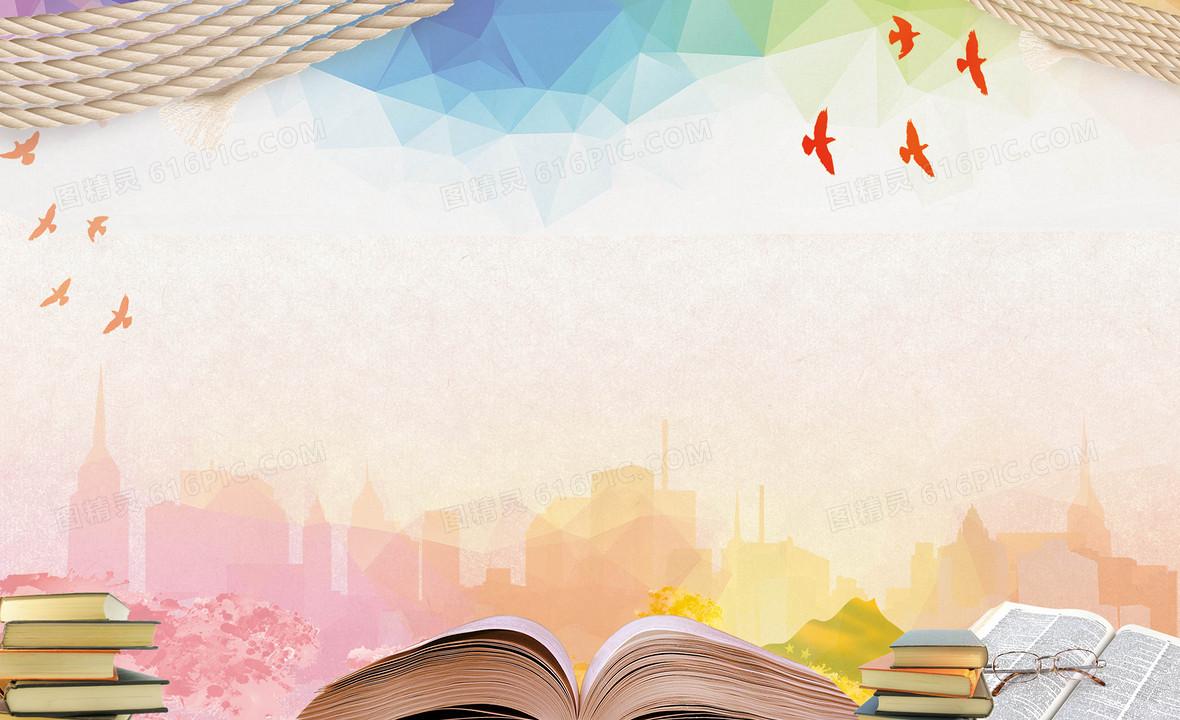 书本知识教育海报背景素材